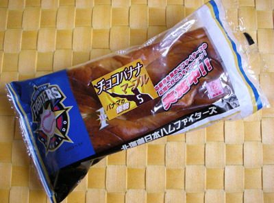 ファイターズパン