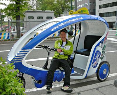 ベロタクシー札幌