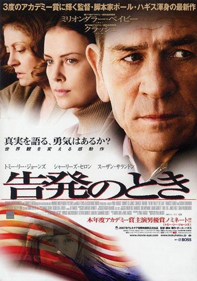蠍座・札幌の映画館