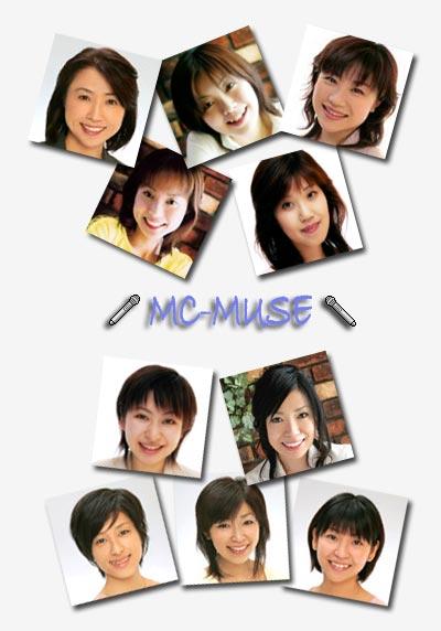 株式会社 MC(エムシー)ミューズ