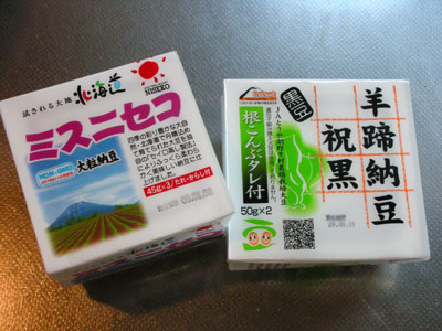 北海道産の納豆