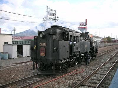 SLニセコ号/JR北海道