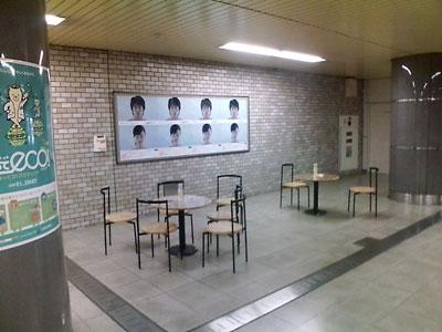 札幌市営地下鉄東豊線「大通」駅構内