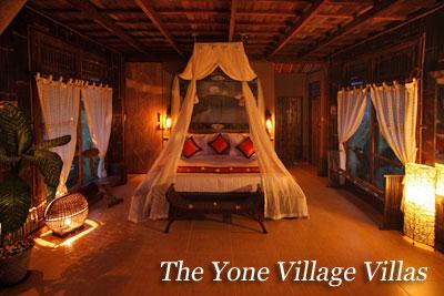 Yone Village in BALI UBUD
