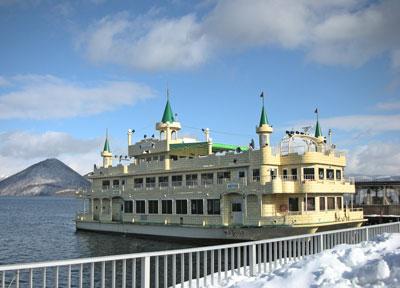 洞爺湖の遊覧船
