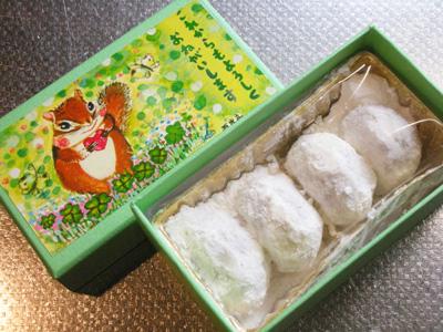 西光亭の「チョコくるみクッキー」