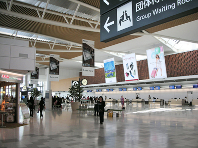 新千歳空港国際線ターミナルビル