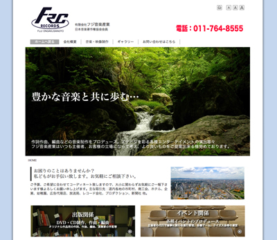 FRC RECODS/有限会社フジ音楽産業