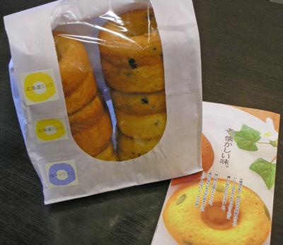 siretoco donuts (シレトコドーナツ)