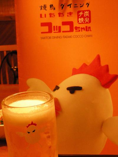 焼き鳥ダイニング「コッコちゃん」