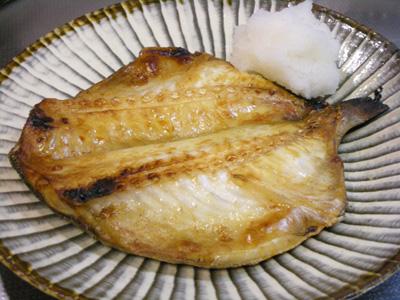 ツボダイ(つぼ鯛)