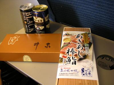 大江戸遊山