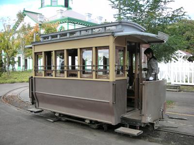 北海道開拓の村「馬車鉄道」乗車体験記