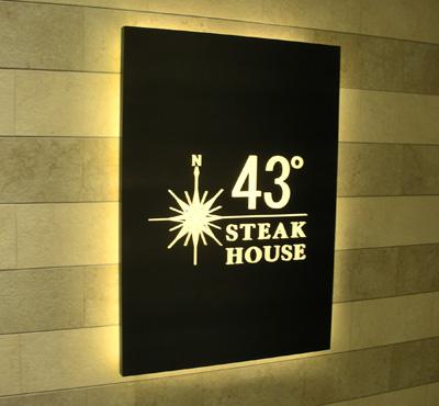 「43°STEAKHOUSE(よんじゅうさんステーキハウス)」