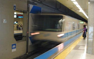 札幌市営地下鉄東豊線