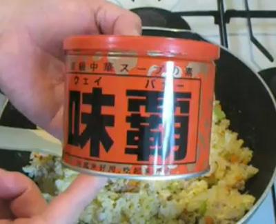 美味しい炒飯の作り方