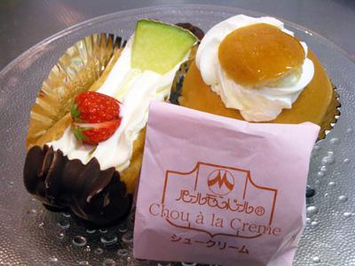 パールモンドールのケーキ