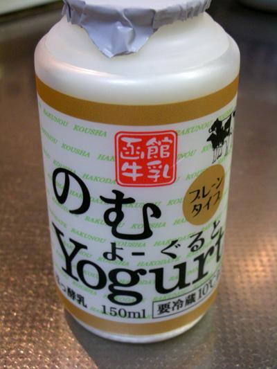 美味しい飲むヨーグルト