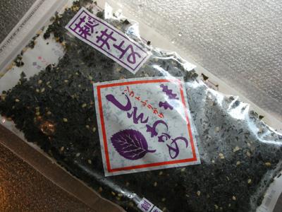萩・井上のふぐ茶漬け