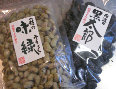 うす甘納豆「丹波の黒太郎」