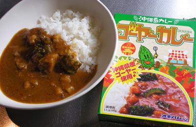 沖縄カレー