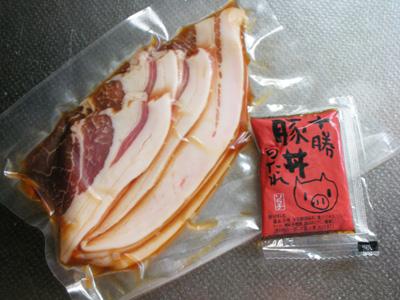 北海道のぶた丼