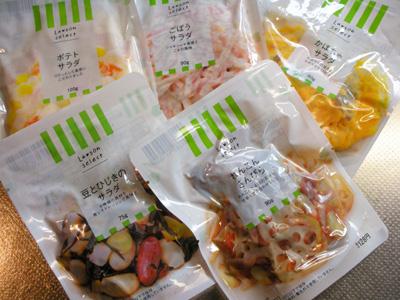コンビニ惣菜