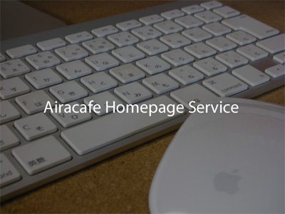Airacafe Homepage Service