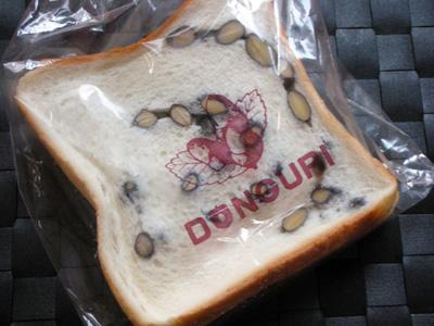 焼きたてパンのお店「DONGUR」