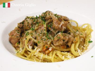 パスタ:鶏レバーのペヴェラーダソース