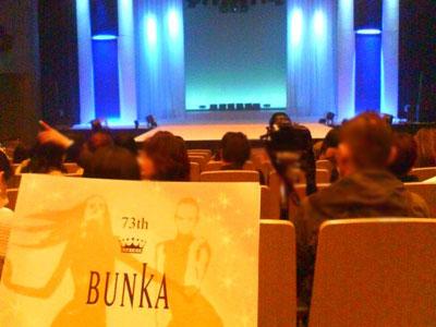 2012年 73h 北海道文化服装専門学校卒業ショー