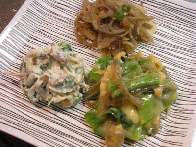 京都「美濃吉」の惣菜