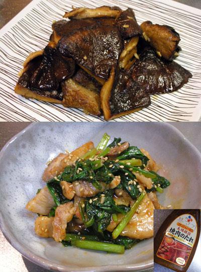 """北海道産美味しい山菜グルメ"""""""