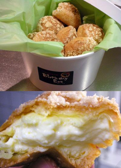 「Birthday Eve」の美味しいシュークリーム