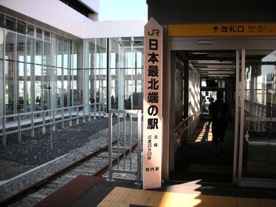 利尻・礼文・稚内 北海道旅行記