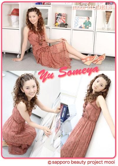 Sapporo Beauty Project mooi