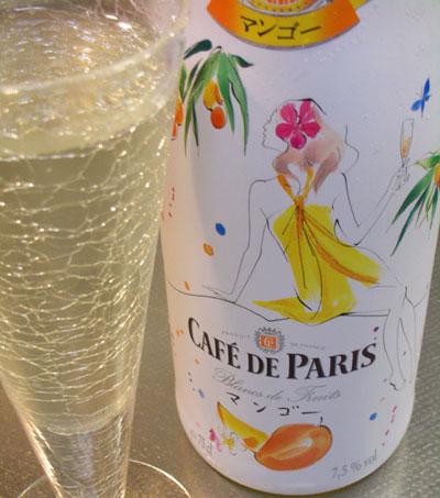マンゴー風味のスパークリングワイン
