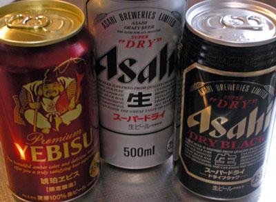 ビール三兄弟