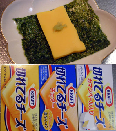 わさび入りチーズ海苔巻き