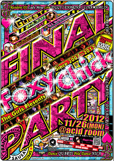 「FOXY CHICK」FINAL PARTY