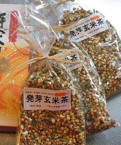 発芽玄米茶