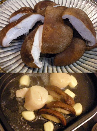 美味しい椎茸