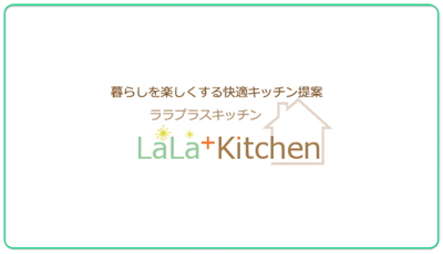 LaLa+Kitchen