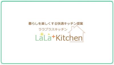 LaLa+Kitchen