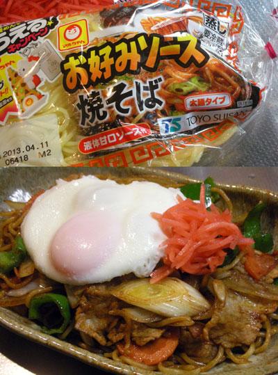 マルちゃんの太麺液体ソース焼きそば