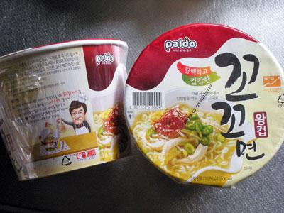 韓国のカップ麺