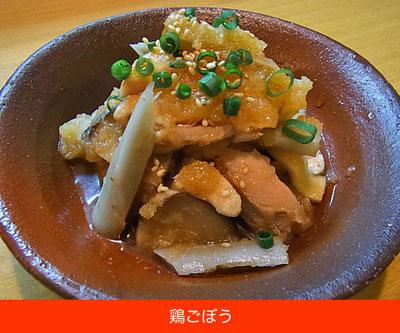 羅臼中華居酒屋「菜根譚」札幌