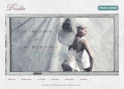 wedding shop Duetta* (デュエッタ)