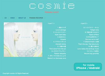 cosmie