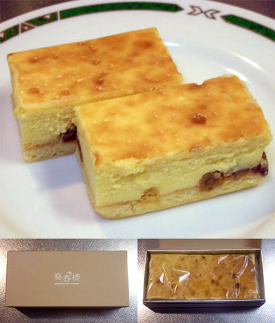 ジャルダン・ドゥ・ボヌールのチーズケーキ